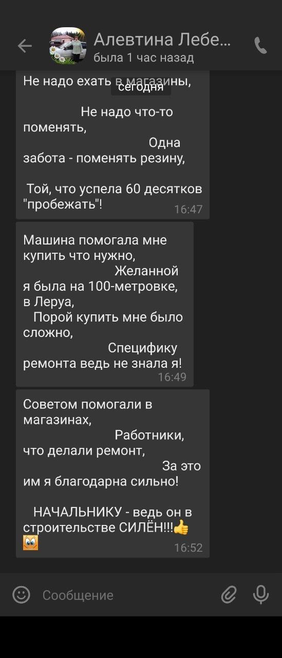 viber image 2019-09-11 , 00.04.41