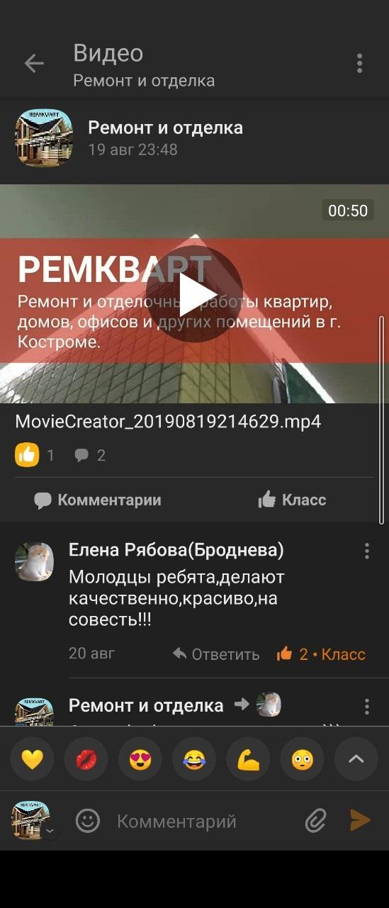 viber image 2019-09-11 , 00.04.47